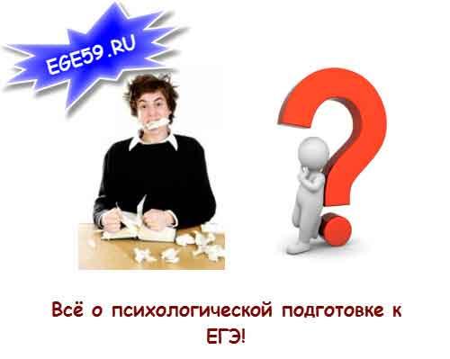 Статья Класс!!!