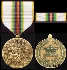 Медаль за победу в Холодной войне (США)