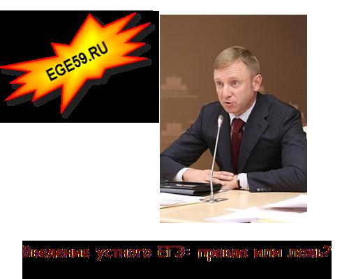 Новости ЕГЭ: тестовый экзамен будет отменен по гуманитарным дисциплинам!