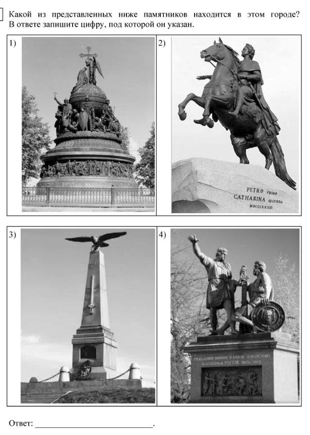 Как выполнять задание 19 ЕГЭ по истории