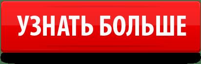 """Старт продаж видеокурса """"История. Подготовка к ЕГЭ на 100 баллов"""""""