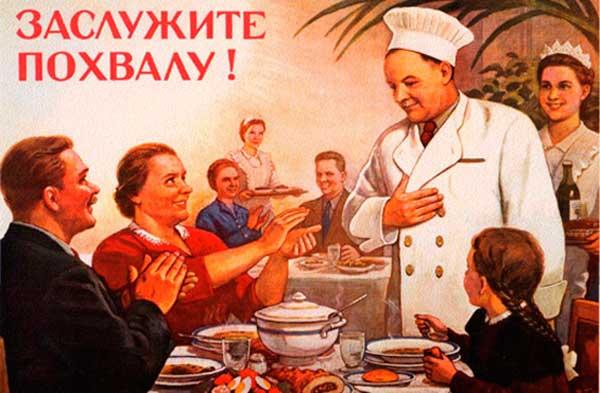 СССР в послевоенные годы: ключевые процессы, события