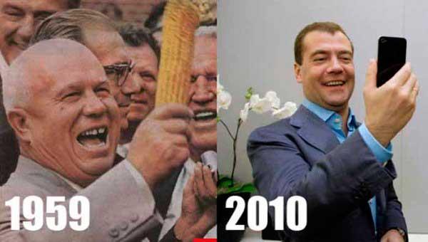 СССР в годы правления Хрущева