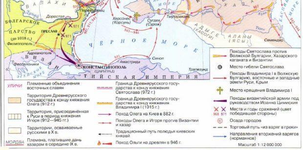 Исторические карты для подготовки к ЕГЭ