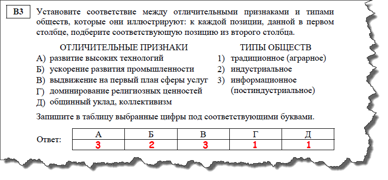 В3 (3) ответы