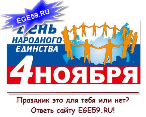 долгосрочное курение праздник 23 ноября в россии девушек упражнения для