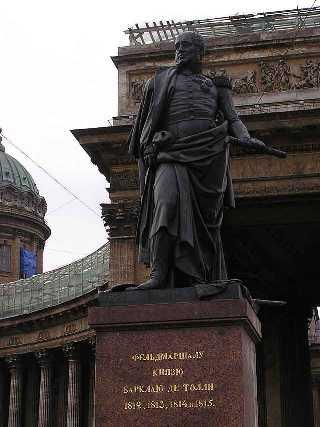 Б.И. Орловский Памятник Барклаю-де-Толли, в Санкт-Петербурге. 1837 г.