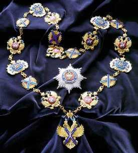 Орден-Андрея-Первозванного