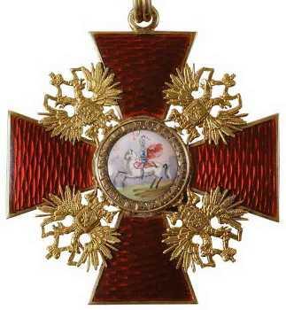 Орден-А.-Невского