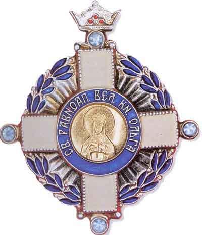 Орден-Святой-Ольги