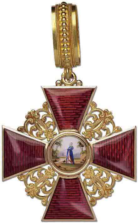 Орден-святой-Анны