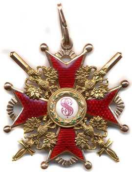 Bagde_to_Order_St_Stanislav
