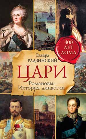 400-летие дома Романовых: внезапный заезд в Ныроб....