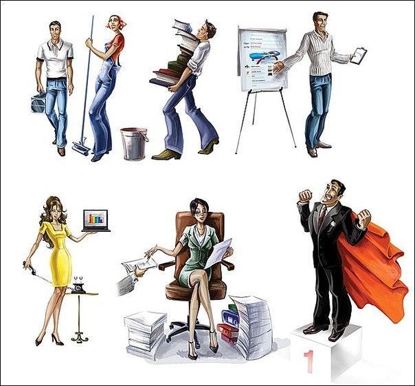 Многообразие социальных статусов и ролей