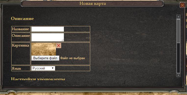 создать интерактианые карту