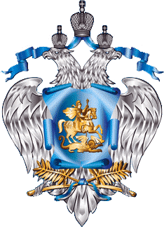 Герб Министерства Образования и Науки РФ