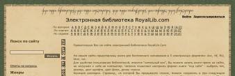 royallib