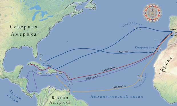 Карта первой экспедиции Колумба