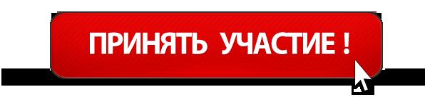 1441092076_prinyat_uchastie_trening-lubovi-bogdanovoy