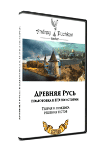 Drevnyaarusnew