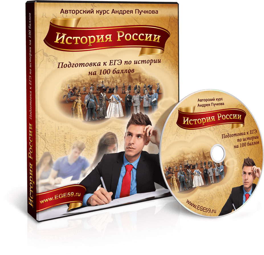 Денежная реформа С.Ю. Витте