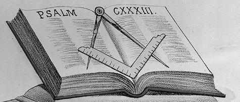 Масонская книга священного закона