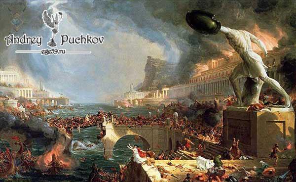 Падение Римской Империи Фильм
