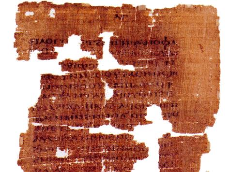 Евангелие от Иуды, интересный артефакт