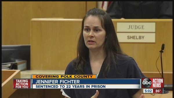 Дженифер Фихтер, опасная преступница