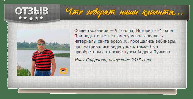 2016-09-29_15-46-21