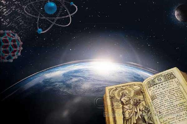 Какие формы научного познания ты знаешь?