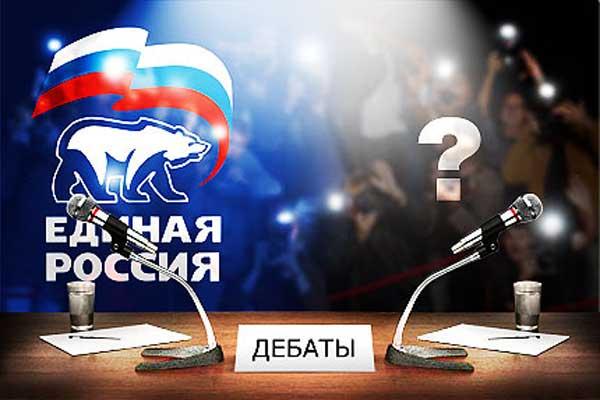 debati-2105