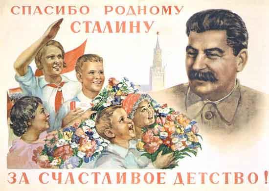 Культ личности И.В. Сталина: почему именно в России?