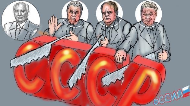 Распад СССР: причины, последствия, факты