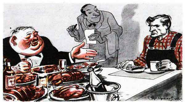 Социальное неравенство: причины, признаки, примеры