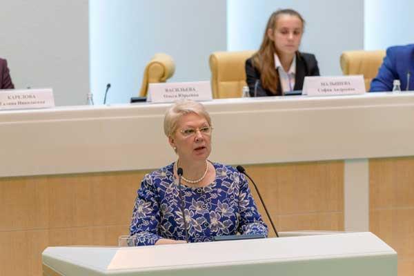 Конференция «История России в XXI веке глазами школьников»