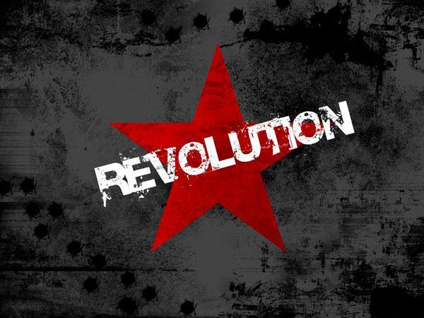 Революция это...