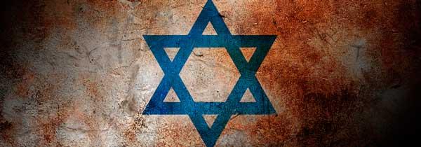 Иудаизм: кратко о религии