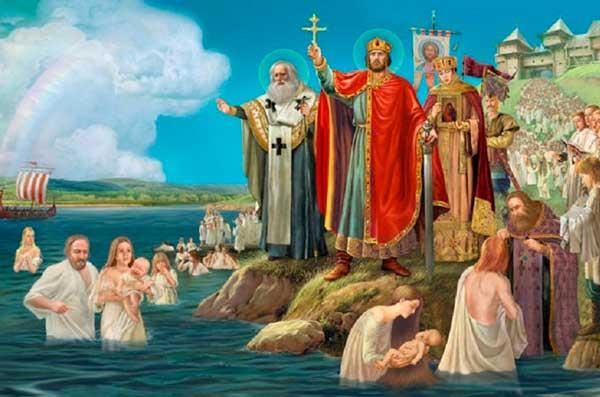 Принятие христианства на Руси: кратко