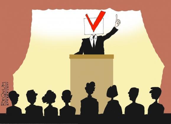 Легитимность власти: понятие, признаки, типы