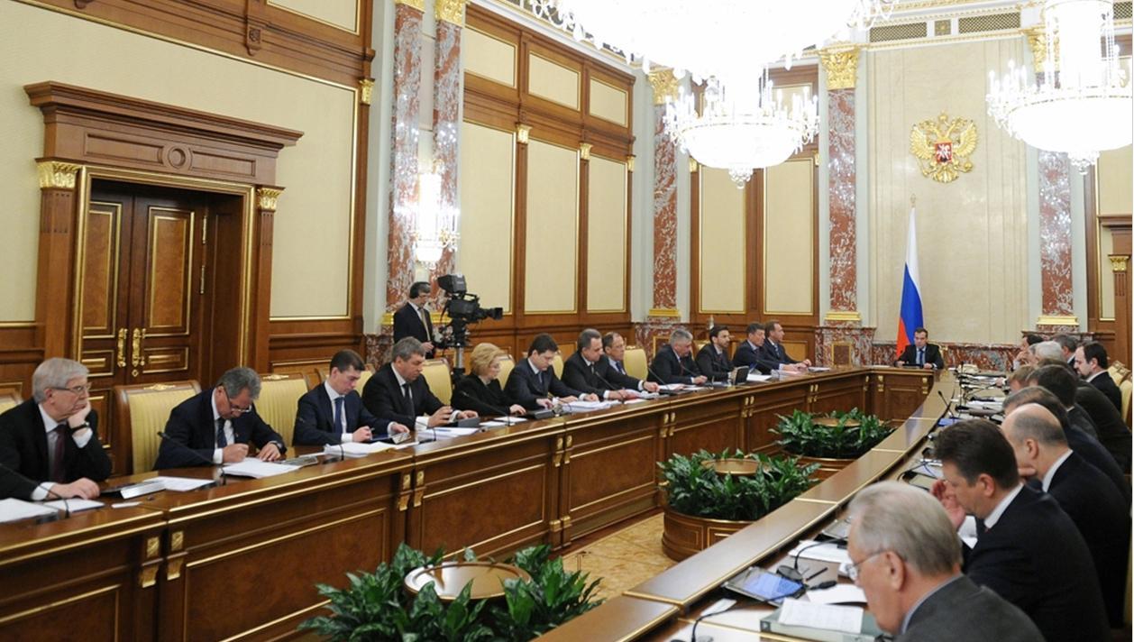 Органы исполнительной власти в Российской Федерации