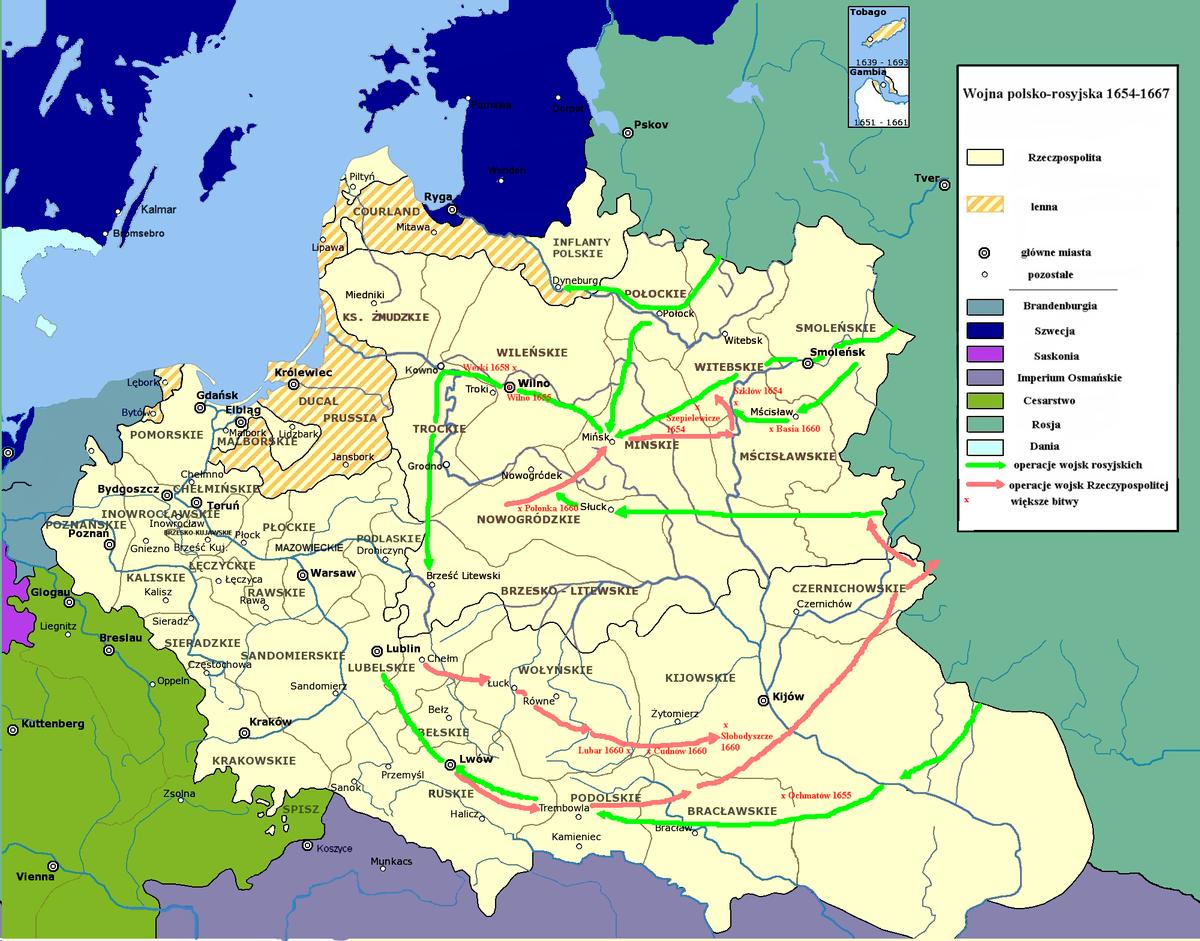 Русско-польская война 1654-1667 годов