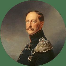 Реформы Николая 1