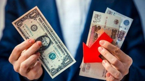 Причины инфляции в экономике