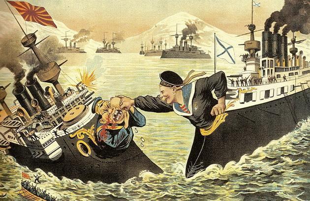 Русско-японская война 1904-1905 годов