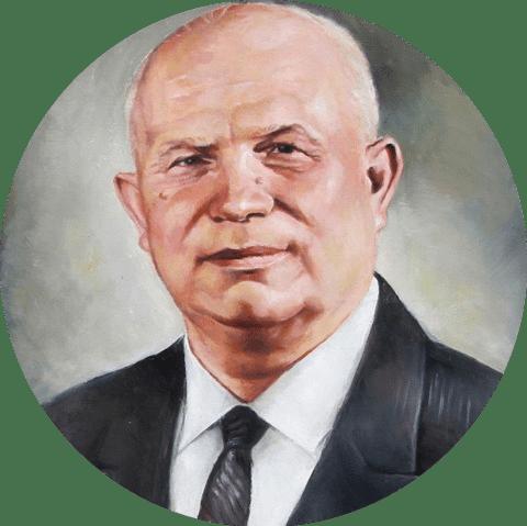 Внешняя политика Хрущева