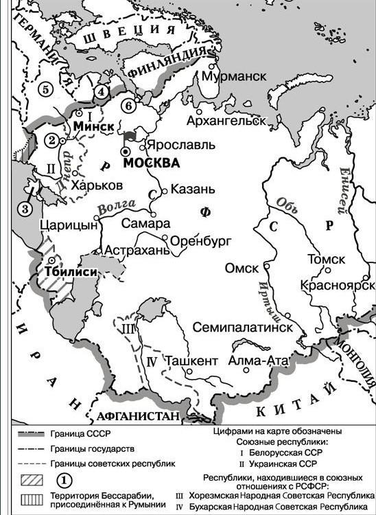 Какие республики входили в состав СССР