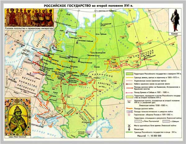 Ливонская война: предпосылки, ход сражений, итоги