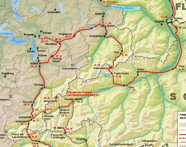 Переход через Альпы Суворова