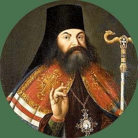 Церковная реформа Петра 1: причины, ход событий, итоги